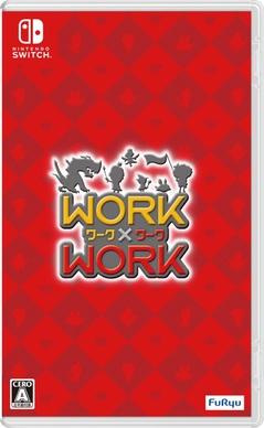 WORKWORK.jpg