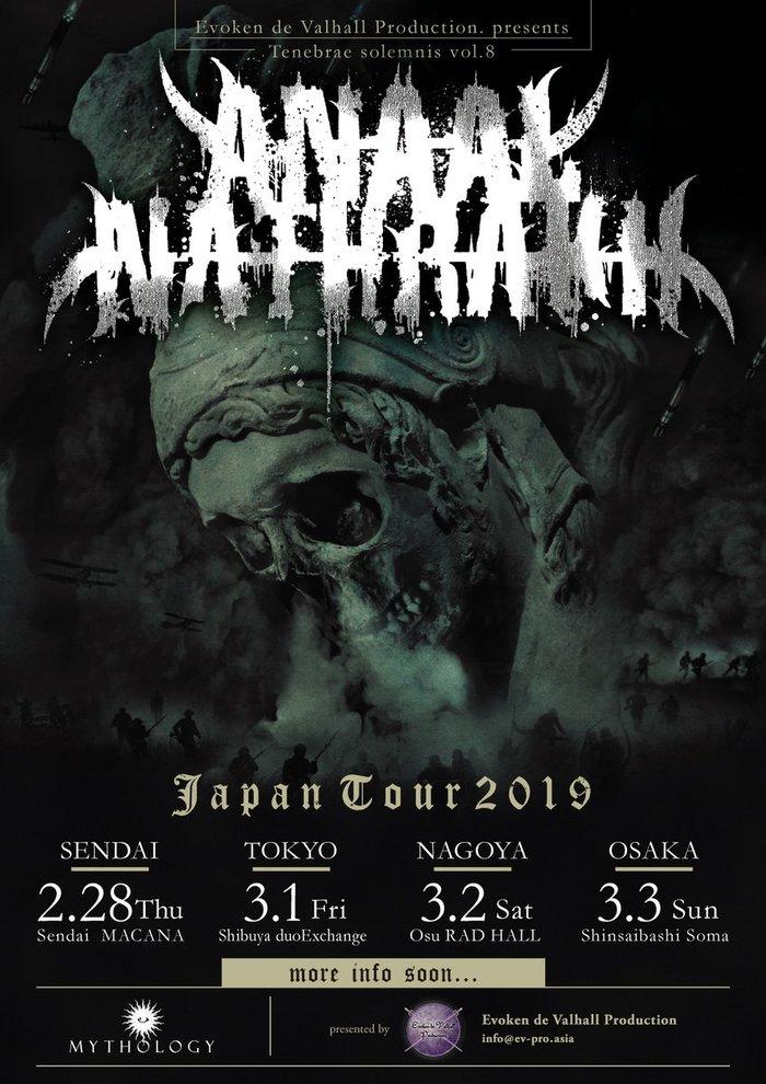UKのエクストリーム・メタル・バンド ANAAL NATHRAKH、来年2-3月にジャパン・ツアー開催決定!