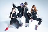 メタル系スクリーミング・アイドル Broken By The Scream、8/22リリースの1stフル・アルバム『AN ALIEN'S PORTRAIT』より「サヨナラバースデー」MV公開!