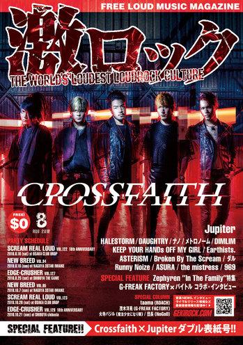 crossfaith_cover.jpg