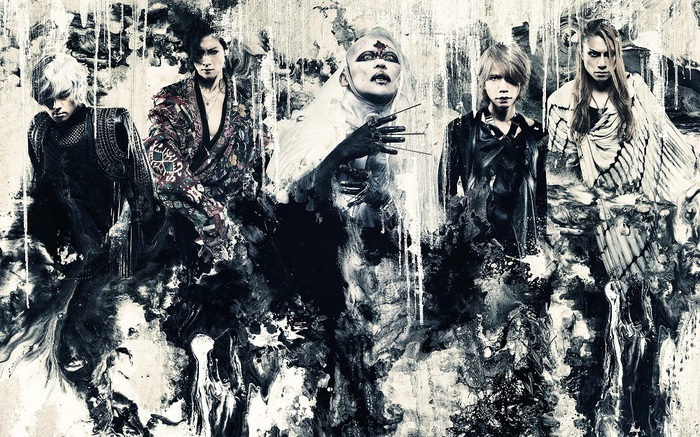 DIR EN GREY、9/26リリースの約3年9ヶ月ぶりニュー・アルバム『The Insulated World』アートワーク公開!