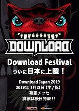 """Download Festival""、日本上陸!""Download Japan 2019""、2019年3月21日幕張メッセで開催決定!"
