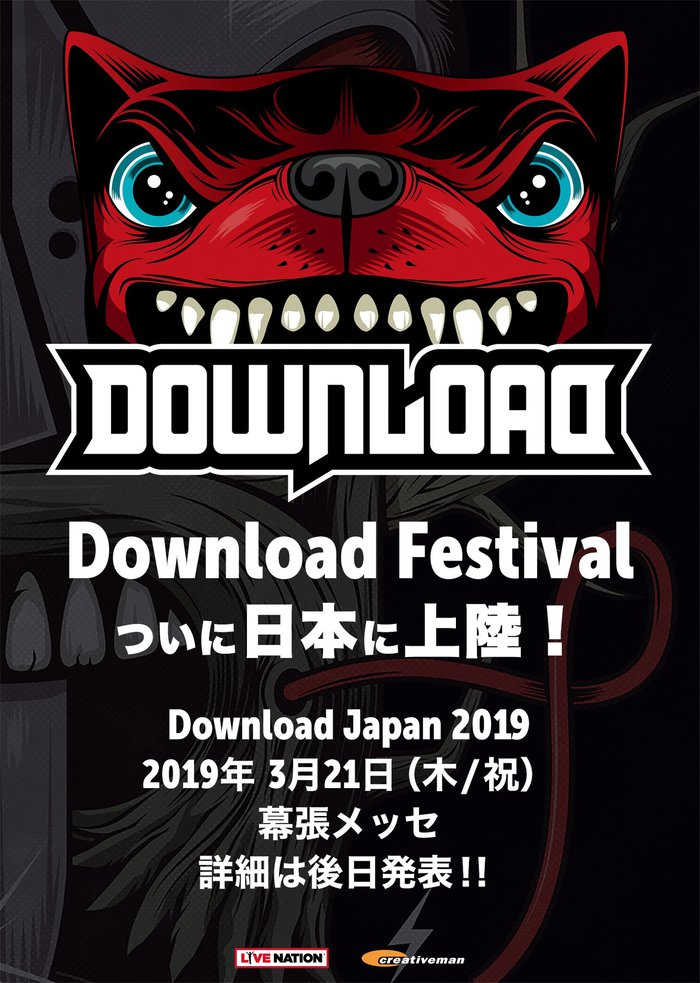 """Download Festival""、日本上陸!""Download Japan 2019""、2019年3月21日幕張メッセで開催決定!"