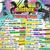 "dustbox、8/20より開催の""TRAINING DAYS 2018""第1弾ゲストにG4N、HAWAIIAN6、Dizzy、OVER ARM THROWら決定!"