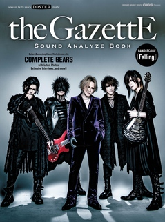 gazette_book.jpg