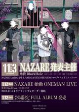 """元DIMLIMの壱世擁する新バンド""""NAZARE""""、結成!11/3に発表主催&1/12に始動ワンマンを開催!"""