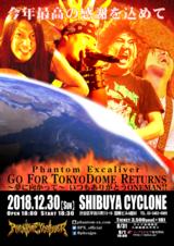 "Phantom Excaliver、12/30渋谷CYCLONEにて""GO FOR TOKYO DOME RETURNS~ 夢に向かって ~いつもありがとうONEMAN !!""開催決定!"