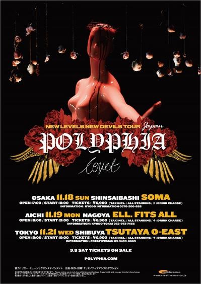 polyphia_japan.jpg