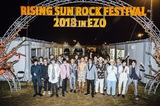 """RISING SUN ROCK FESTIVAL 2018""、ライヴ&コメント映像配信アーティストにcoldrain、UVERworldら追加!本日8/20より無料配信スタート!"