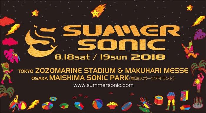 """""""SUMMER SONIC 2018""""、10/8に""""MARINE STAGE""""&幕張メッセ3ステージの模様をWOWOWにて放送決定!イベント当日8/18-19はLINE LIVEにてインタビュー映像生配信も!"""