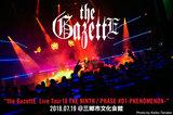 the GazettEのライヴ・レポート公開!新曲を音源以上に大きく花開かせ、バンドの本質を威風堂々と明示してみせた『NINTH』リリース・ツアー初日公演をレポート!