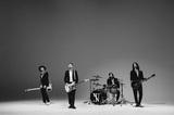 The BONEZ、JESSE(Vo/Gt)の体調不良により今週末の3公演を出演キャンセル