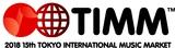 """10月に渋谷にて開催の""""第15回東京国際ミュージック・マーケット""""、ショーケース・ライヴの出演アーティストにサバプロ、ナノ、ゆくえしれずつれづれ、DOLL$BOXX、ASTERISMら決定!"""