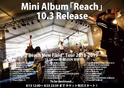 tour_reach.JPG