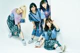 """""""neo tokyo""""をコンセプトに活動するアイドル・グループ uijin、9/18にニュー・シングル『door / セツナイウタ』を@JAMとTOWER RECORDSによるコラボ・レーベル""""MUSIC@NOTE""""よりリリース決定!新アー写公開も!"""