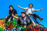WANIMA、カーセンサーと2年半ぶりのコラボ記念企画を実施決定!メンバー選曲プレイリスト公開&ツアー・ファイナルにてスペシャル・コラボ・グッズ無料配布も!