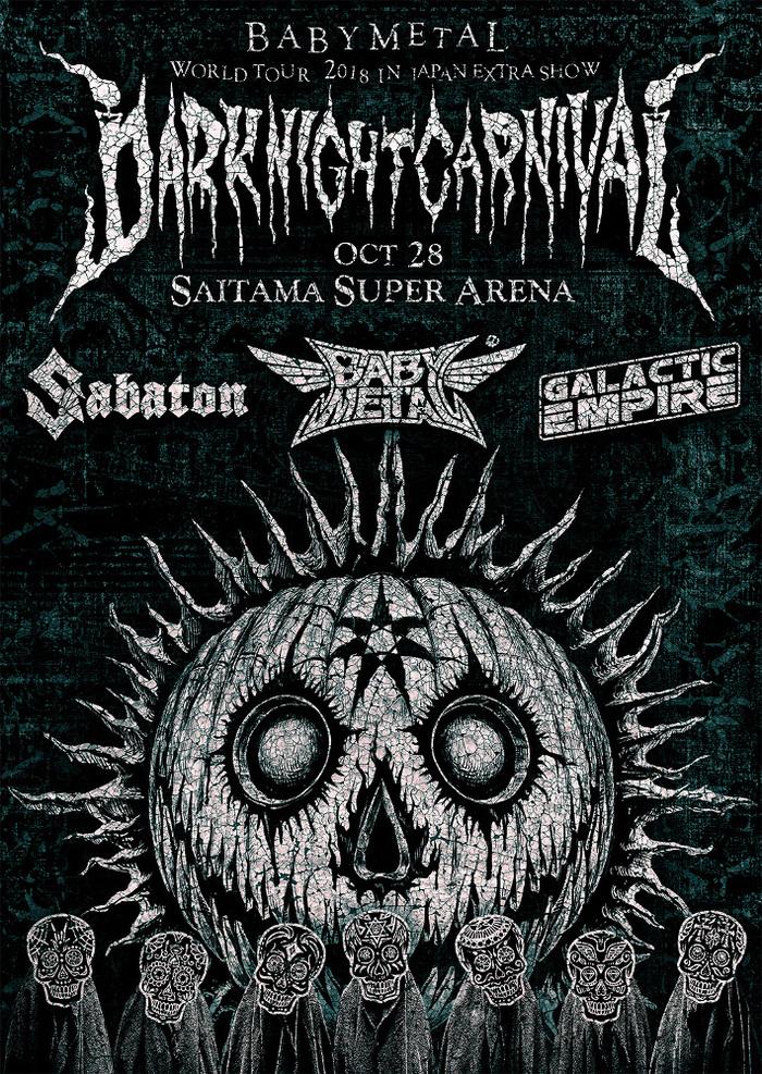 BABYMETAL、ワールド・ツアー日本公演の追加公演として初のフェスを開催!ウォー・メタル・バンド SABATON、スター・ウォーズ・メタル・バンド GALACTIC EMPIRE出演!