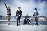 グッドモーニングアメリカ、6thアルバム『!!!!YEAH!!!!』11/14リリース決定!リード・トラック「YEAH!!!!」MV試写&カラオケ超先行歌唱大会の開催も!
