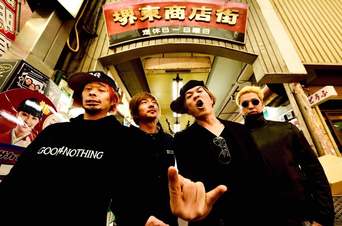 """GOOD4NOTHING、""""THIS SONG'S TO MY FRIEND TOUR 2018-2019""""第2弾ゲストに打首、SHANK、ENTH、COUNTRY YARD、OVER ARM THROW、POTら決定!"""