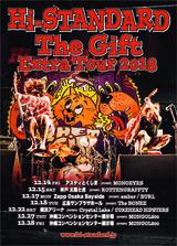 """Hi-STANDARD、12月よりライヴハウス&アリーナ・ツアー""""THE GIFT EXTRA TOUR 2018""""開催決定!最新アルバム『The Gift』より「Free」MV公開も!"""