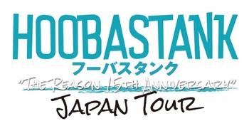 hoobastank_logo.jpg