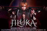 JILUKAのインタビュー&動画メッセージ公開!ジェントコアからR&Bまで多彩な音楽要素を好き放題に食らい尽くし、全方位的に突き抜けた初フル・アルバムを明日9/12リリース!