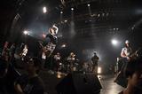 "KEMURI、12/19に全国ツアー""【Ko-Ou-Doku-Mai】"" 東京公演を収録したライヴDVD&BD『TOUR 2018【Ko-Ou-Doku-Mai】』をリリース決定!"