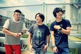locofrank、明日9/12リリースのニュー・アルバム『Stories』ツアー台湾公演&東名阪ファイナル追加!インストア・イベント開催も!
