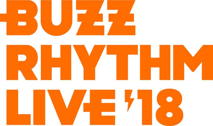 """11/3-4横浜アリーナにて開催""""バズリズム LIVE 2018""""、第1弾出演アーティストにマンウィズ、ベガスら10組決定!"""