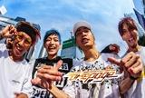 """ストリート・カルチャーから飛び出した4ピース onepage、4月に開催した全国ツアー""""Feeling High Tour""""ドキュメンタリー・ムービー公開!"""