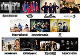"12/2開催の""POWER STOCK 2018 in ZEPP SAPPORO""、ロットン、BRAHMAN、dustbox、G4N、HAWAIIAN6、locofrankら出演決定!"