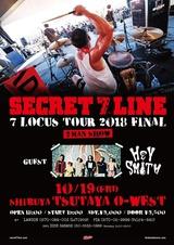 "SECRET 7 LINE、全国ツアー""7 LOCUS TOUR 2018""ファイナル・ゲストにHEY-SMITH決定!"