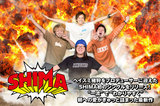 北九州発4ピース、SHIMAのインタビュー&動画メッセージ公開!ヘイスミ猪狩をプロデューサーに迎え、全曲攻めまくったライヴ映え抜群の1stシングルを本日9/26リリース!