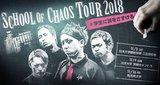 "SiM、学祭ツアー""SCHOOL OF CHAOS TOUR 2018""開催校発表!"