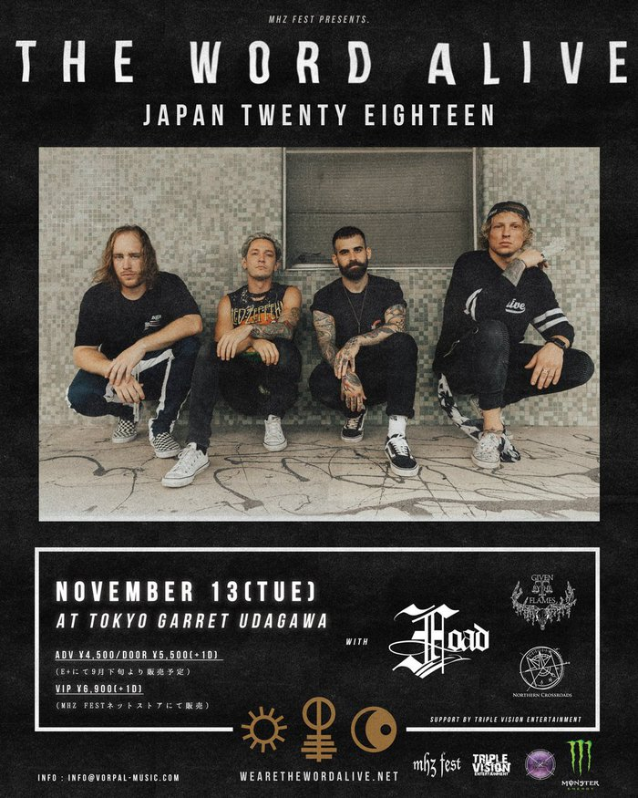 THE WORD ALIVE、11/13渋谷GARRETにて一夜限りの来日公演決定!サポート・アクトとしてFOAD、GIVEN BY THE FLAMESら出演!