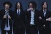 "The BONEZ、9/30開催のツアー・ファイナルZepp Tokyo公演を""GYAO!ストア""にて独占生配信決定!"