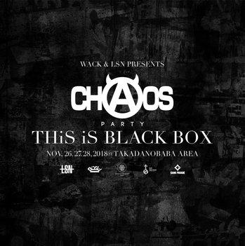 wack_chaosparty.jpg