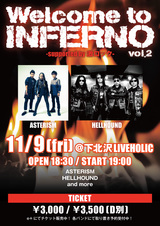 "ASTERISM、HELLHOUND出演!11/9に下北沢LIVEHOLICにて""Welcome to INFERNO vol.2 -supported by 激ロック-""開催決定!"