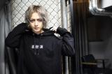 """達也(DIAURA)、激ロックプロデュースによる美容室""""ROCK HAiR FACTORY""""のカットモデルに登場!スタイルを公開!"""