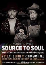 """TAKUMA(10-FEET)、11/2心斎橋SUNHALLにて開催の""""-acoustic event- SOURCE TO SOUL""""にアコースティック編成で出演決定!"""