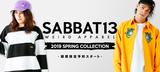 SABBAT13最新作、期間限定予約受付中!オリジナルのサイド・テープが注目のスプリング・コートやアメコミ・タッチのパーカーなどがラインナップ!