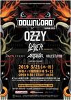 """3/21開催""""Download Japan 2019""""第1弾ラインナップ発表!Ozzy Osbourne、SLAYER、ARCH ENEMY、ANTHRAX、HALESTORM出演決定!"""