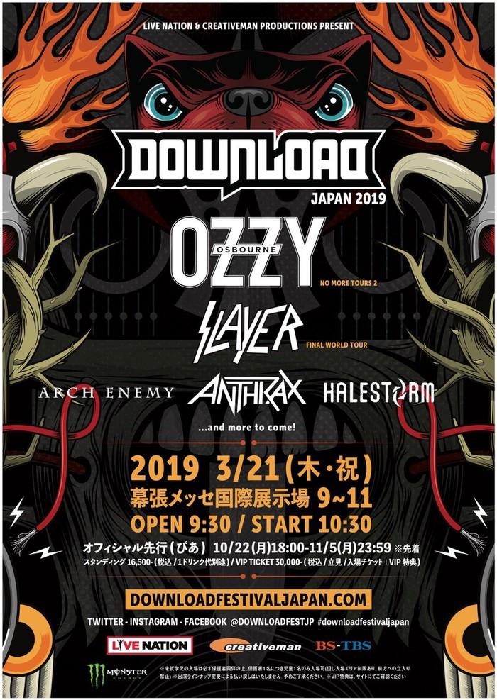 """来年3/21開催""""DOWNLOAD JAPAN 2019""""第1弾ラインナップ発表!Ozzy Osbourne、SLAYER、ARCH ENEMY、ANTHRAX、HALESTORM出演決定!"""