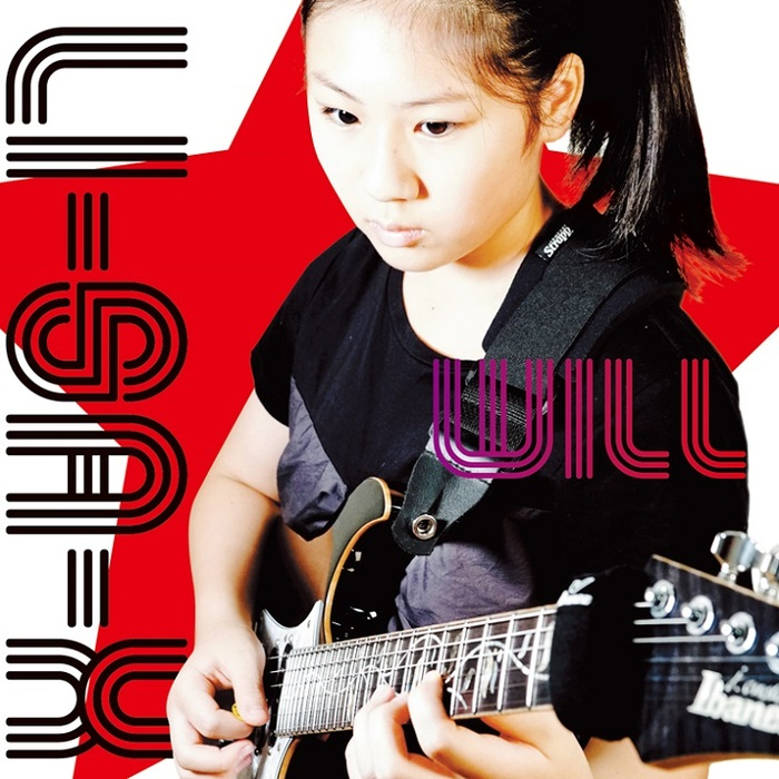 13歳のギター・ヒロイン Li-sa-X、全編本人書き下ろしによる1stフル・アルバム『WILL』10/24リリース決定!