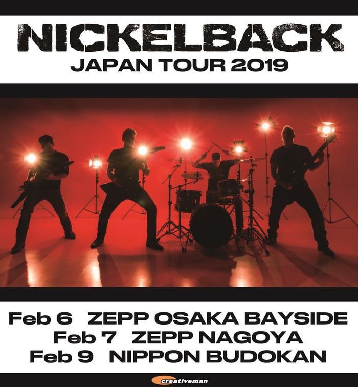 NICKELBACK、来年2月のジャパン・ツアー詳細発表!日本武道館公演含む東名阪3公演を開催!