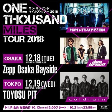 One_Thousand_Miles_Tour_2018.jpg
