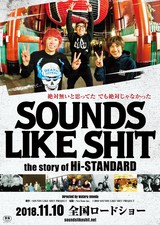 "Hi-STANDARD、ドキュメンタリー映画""SOUNDS LIKE SHIT The Story of Hi-STANDARD""予告編公開!"