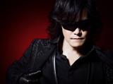 Toshl(X JAPAN)、11/28リリースのカバー・アルバム『IM A SINGER』ジャケ写&収録曲のスタジオ歌唱映像公開!全曲目も決定!