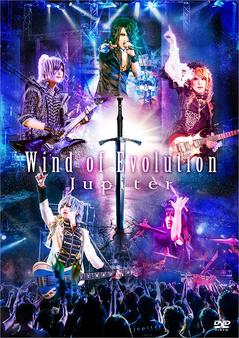 Wind_of_Evolution.jpg