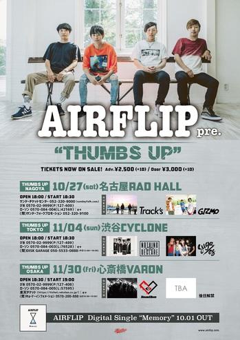 airflip_event.jpg